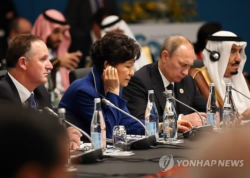 【韓国は為替介入をやめてから言おうね】『経済』朴大統領 G20首脳会合で先進国の通貨政策批判=聯合ニュース