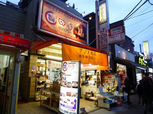 【さっさと故郷にお帰りくださいね。】日本のコリアン街に大恐慌・・・ショップの倒産、夜逃げ大急増、殺伐とした冬の嵐